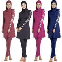 Muslim Swimwear swimming clothes Islamic Women Modest Hijab Plus Size Burkinis Wear Bathing Suit Beach Full Coverage Swimsuit