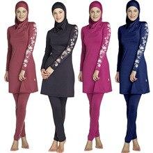 eaef88f8842 Muslim Swimwear swimming clothes Islamic Women Modest Hijab Plus Size  Burkinis Wear Bathing Suit Beach Full
