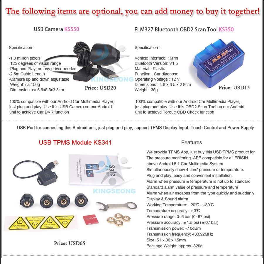 ES3991V-E26-Buy-it-together-1