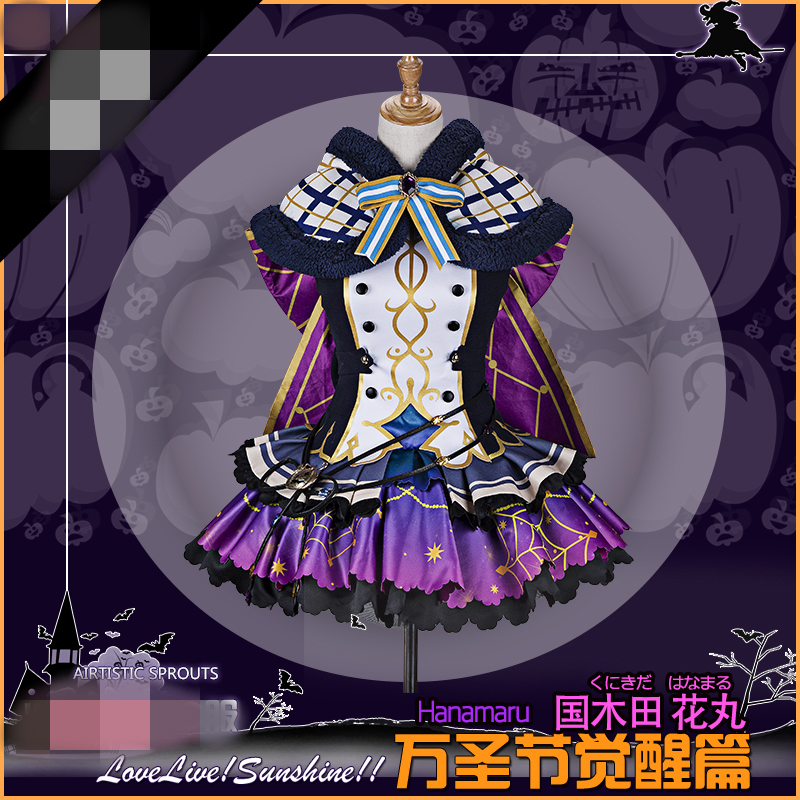 New Love Live Sunshine Aqours Kunikida Hanamaru Halloween Awaken Cosplay Costume