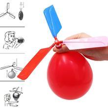 Классический воздушный шар, вертолет, звук, воздушный шар, вертолет, НЛО, для детей, для детей, для игры, летающий игрушечный шар, для улицы, забавная спортивная игрушка, подарок