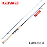 Kawa LSM série vara de Pesca De Barco  Oceano vara de pesca Isca  2.1 m/1.9 m/1.80 m  ação MH  LSM-S702MH  LSM-S662MH  LSM-S602MH frete grátis