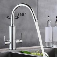 Кухня две ручки очиститель воды 360 градусов Поворотный повернутого кран горячей и холодной воды раковина смеситель на бортике