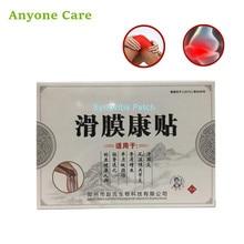 8 pieces Obat Cina Synovial Patch Mengurangi Nyeri lutut cairan hidrostatik Meniskus sendi lutut Patch Plester sinovial