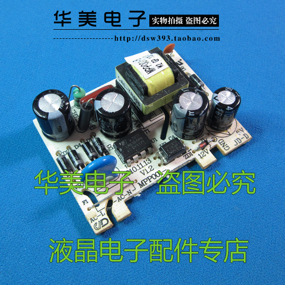 Carte d'alimentation de commutateur de four à micro-ondes/panneau d'alimentation MPP001-1B module d'alimentation