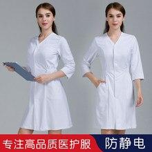 White coat female TCM semi-permanent micro-finishing beauty salon skin management center work clothes