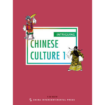 Chinese Culture 1 Intriguing Series Keep on Lifelong learning as long as you live knowledge is priceless and no border-264