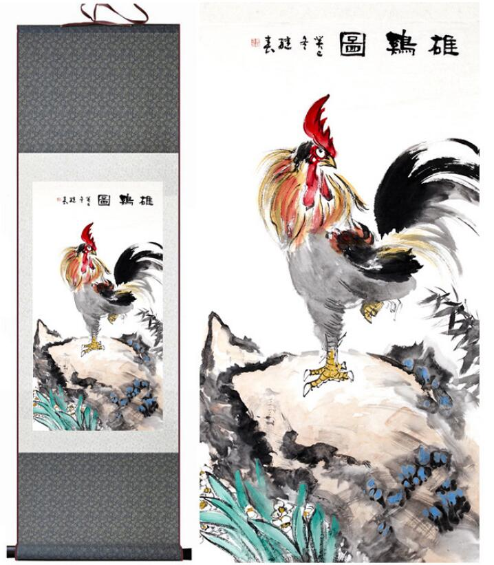 Rooster Painting Home Office Decoration Chinese ink painting Cock paintingPrinted painting