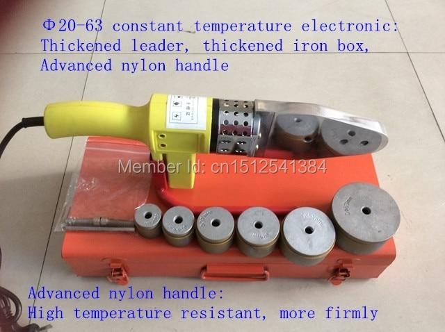 Nemokamas pristatymas Pastovios temperatūros elektroninis PPR - Suvirinimo įranga - Nuotrauka 2
