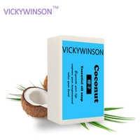 VICKYWINSON Pure natural coconut oil handmade soap skin moisturizing reduces melanin hair care Increase hair shine XZ12