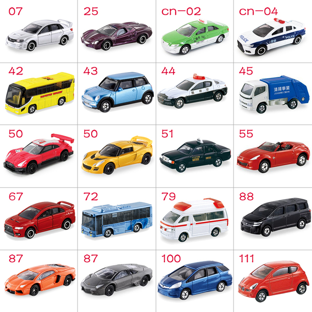 Models alloy car pocket-size cars toy car