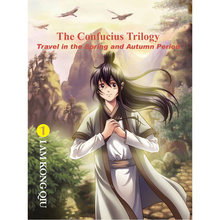 the Confucius Trilogy Travel in Spring and Autumn Period  Language English Keep on Lifelong learning as long as you live-455
