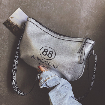 ETAILL Brand New Women Fashion Crossbody Bag PU Leather Shoulder Bag Letter Messenger Bags Female Soft Messenger Bags Handbag leather