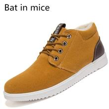 Bat in mice 2017 Winter keep warm Cotton Fabric Fabric fashion fashion shoes men lace shoes thick bottom men casual board shoes