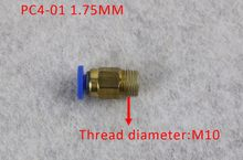 3D Printer E3D V5 J-head Pneumatic Connectors PC4-01 1.75 quick coupler, j-head Fittings Hotend Fit(China)