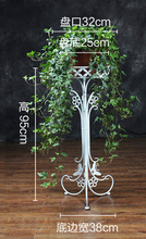 Ou shi wrought iron flower Multilayer ground Jardiniere