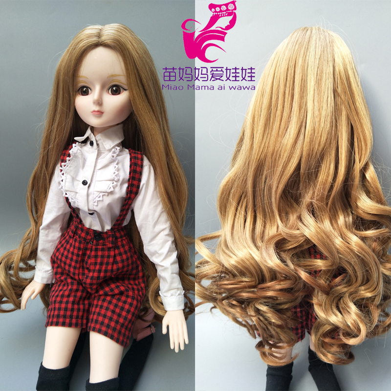 Natural Color Soft curly Hair Wig for 1/3 1/4 1/6 BJD doll for Russian handmade DIY doll wigs