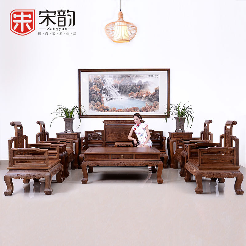 Song Yun Antique Mahogany Furniture Mahogany Sofa Living Room Wooden Chinese Solid Wood Sofa Table Combination Of Wood