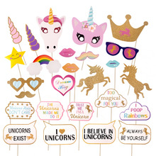 FENGRISE Unicorn Party Favors Photo Booth Props Birthday Photobooth Decorations Baby Shower Accessories