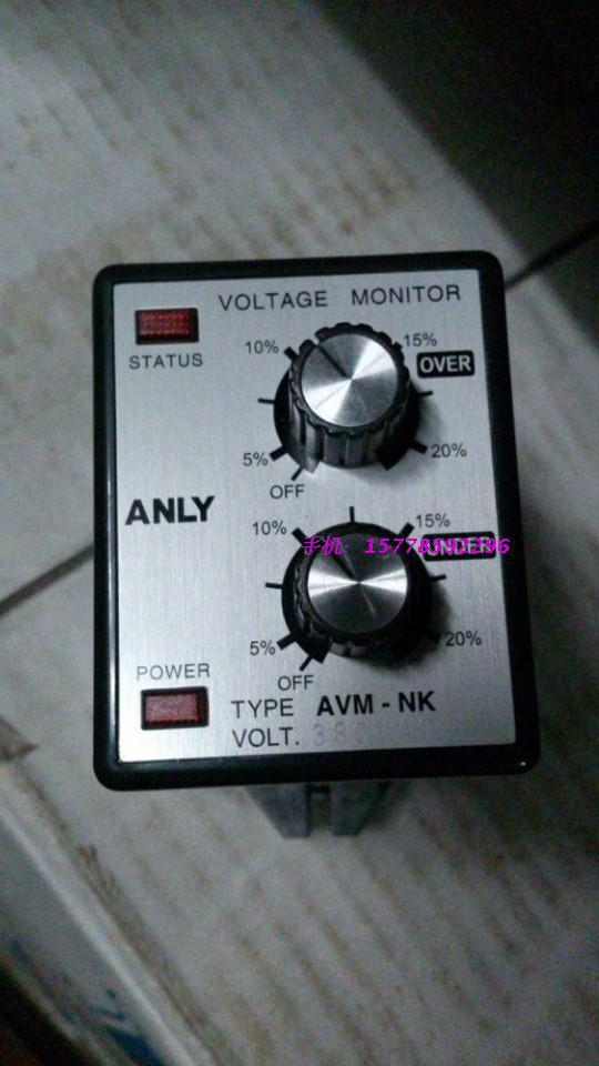 Taiwan Anliang ANLY AVM-NK 220V 380V anly anliang ah5r 4 digital type limited
