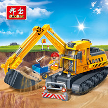 [small particles] buoubuou toy bricks puzzle educational toy truck excavator simulation 8536