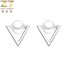 2018 Hot New Arrivals Fashion Personality Geometric Triangle Brincos oorbellen Simulated Pearl Stud Earrings For Women Jewelry