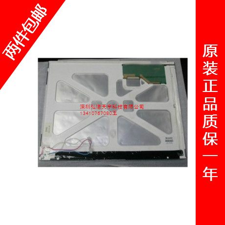 Industrial control screen LQ150X1LGN2A LQ150X1LGN7 LQ150X1LGN1