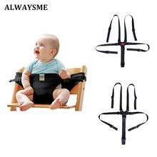 ALWAYSME Baby Infant Kids Highchairs Safety Belt Padding Harness Dinning Chair Safety Belt Harness Booster Seats Safety Belt(China)