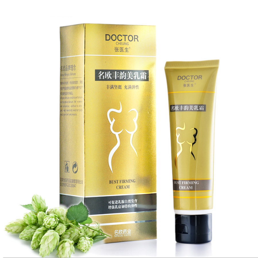 DOCTOR ZHANG Bust firming cream Promote the natural development of the breast enhance the elasticity of the breast ligament kazi rifat ahmed simu akter and kushal roy alternative development loom by reason of natural changes