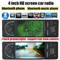 Новый Автомобиль Радио MP5 Player 4 дюймов HD TFT экран радио стерео W/пульт дистанционного управления/SD/USB/AUX IN Поддержка камеры заднего вида 1 din