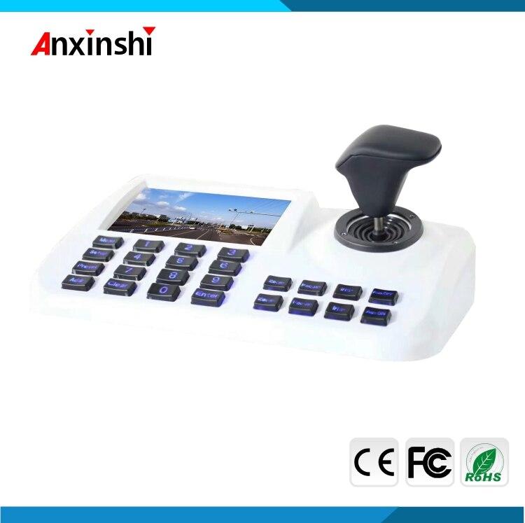 Популярный товар 5 дюймовый ЖК дисплей IP PTZ камера клавиатура контроллер 3D Джойстик дисплей экран сетевой контроллер клавиатуры PTZ onvif - 3