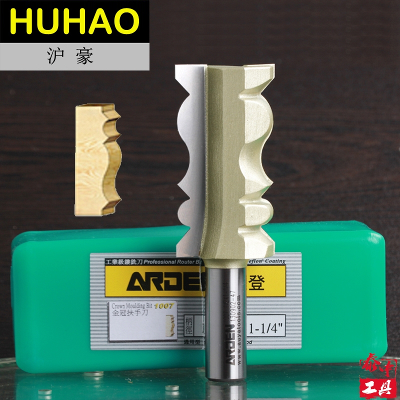 Woodworking Tool Double Finger Joint Router Bit - 1/2*1 - 1/4-31.75mm Shank - Arden A1007098