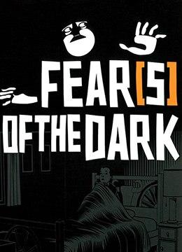 《暗夜恐惧》2007年法国动画,剧情,恐怖电影在线观看
