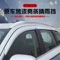 Оригинальная автомобильная краска для окна автомобиля дождевой щит укрытия покрытие ABS солнцезащитный козырек для Mitsubishi Outlander 2013-2019 автомо...