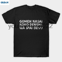 Gildan آسف هذا القطار سيارة مليئة (gomen nasai كونو densha وا ipai ديسو) اليابانية الانجليزية ابيض الرجال القميص