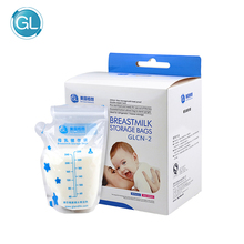 96PCS/Pack, Baby Liquid Food Storage Bags Breast Milk Bag 250ml Single-use Transparent Freezer