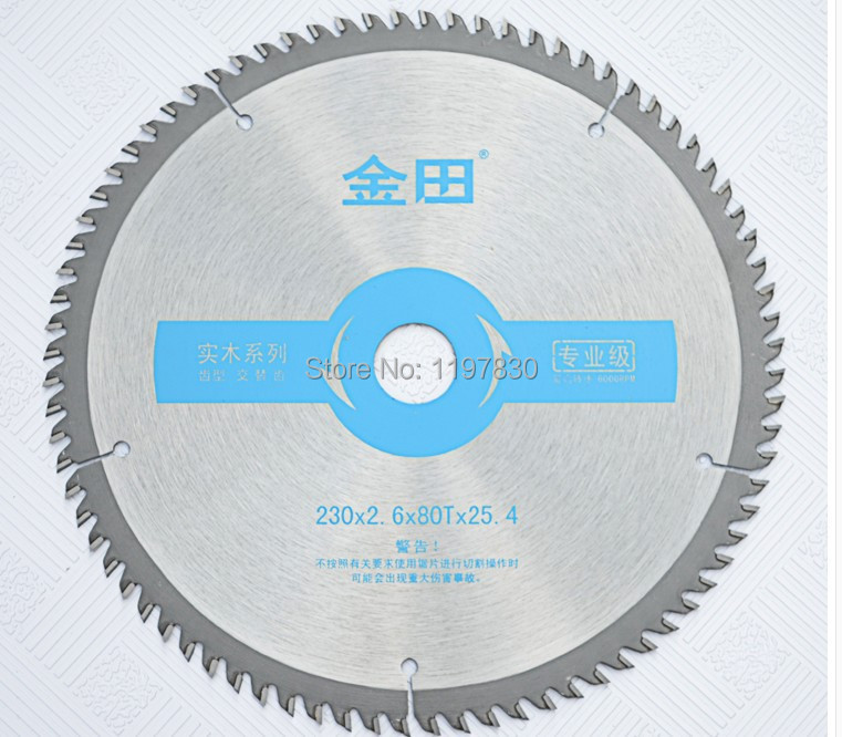Free Shipping Professional Quality230*25.4*2.6*100T TCT Saw Blade Original Carbides For Home Decoration General Wood/MDFcutting