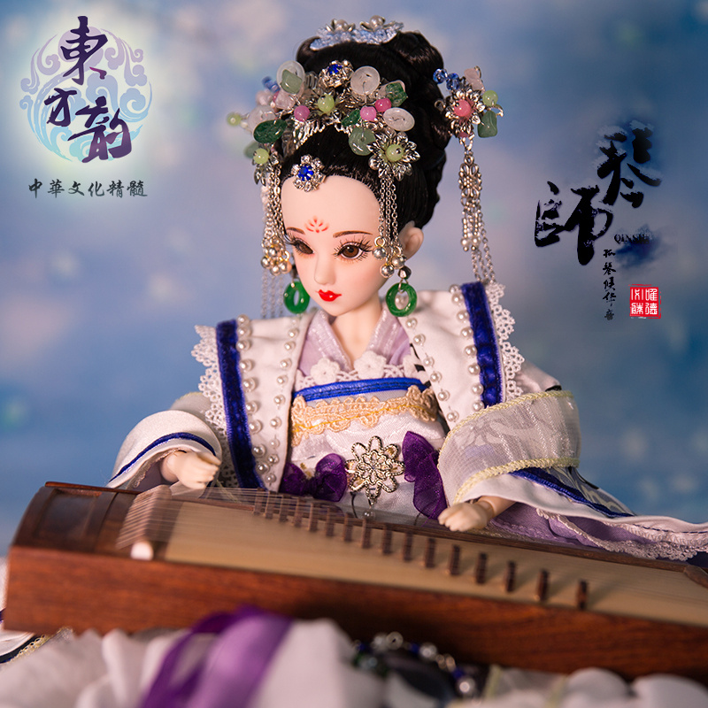 Fortune days bjd doll East Charm Chinese style including white clothes outfit stand box 35cm headdress souvenir toy gift цена и фото