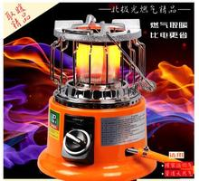 Outdoor household portable gas liquefied natural gas heating stove heating stove baked saving multifunction