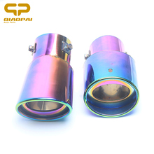 Modified Car Exhaust Muffler Stainless Steel Pipe Chrome Trim Exhaust Rear Tail Muffler Tip Car Tail Throat  For Honda Nissan universal car exhaust muffler tip high quality stainless steel pipe chrome trim modified car tail pipe exhaust system new
