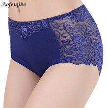 hot! women's perspective sexy full transparent mid waist women's panties intimates bragas de mujeres la ropa interior xk