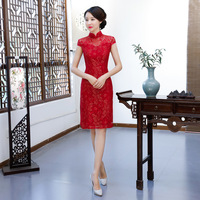 2018 New Female Red Lace Qipao Sexy Slim Cheongsam Classic Mandarin Collar Short Sleeve Plus Size 3XL Chinese Wedding Dresses