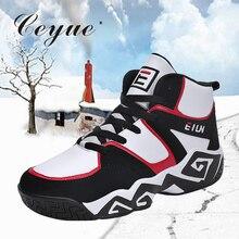 Ceyue Мужская баскетбольная обувь высокие кроссовки профессиональная обувь на лодыжке воздушная подушка Противоударная корзина homme baloncesto