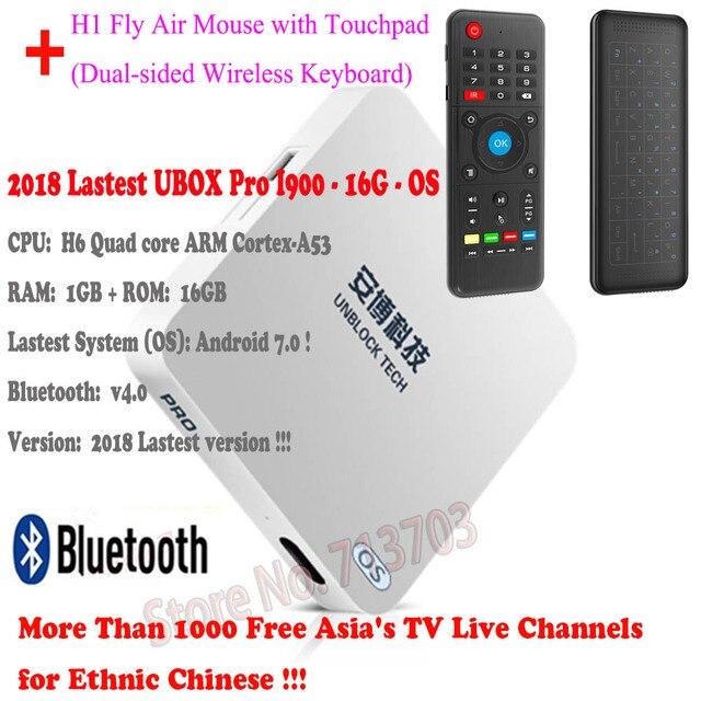 IPTV Bỏ Cấm UBOX5 UBOX PRO I900 16 gb Android 7.0 Thông Minh TV Box ALLWINNER H6 Ultra HD 4 k Phương Tiện Truyền Thông máy nghe nhạc của Châu Á Miễn Phí TRUYỀN HÌNH Trực Tiếp Kênh
