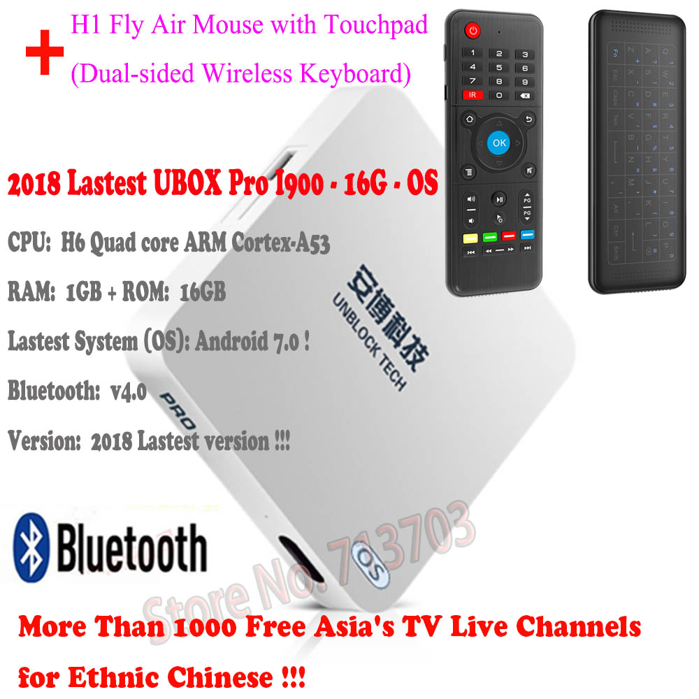 IPTV Unblock UBOX5 UBOX PRO I900 16GB Android 7.0 Smart TV Box ALLWINNER H6 Ultra HD 4K Media Player Asia's Free TV Live Channel