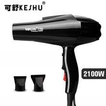 Profesional Hair Dryer Panas Dan Dingin Angin Pengering Rambut Rumah Tangga  2100 W Daya Tinggi Alat Tata Kecantikan Rambut Untuk. 685d23e4f5