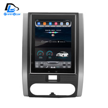 32G ROM Vertical écran android voiture gps multimédia vidéo radio lecteur au tableau de bord pour nissan MX6 x-trail T31 de voiture navigation stéréo