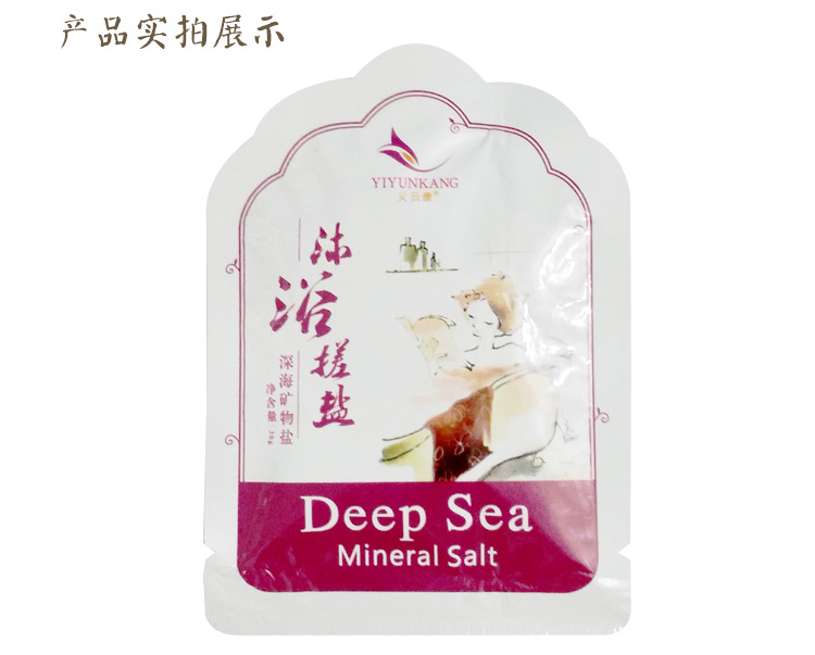 30g/bag Sea Salt Bath Salt Skin Care Relax Spa Shower Acne shrink pores Deep Clean Whitening ...