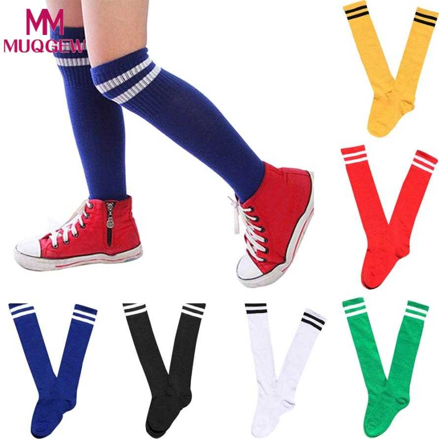 baby Sport Football Soccer Long Socks Over Knee High Basebal Soccer kids Long Socks Over Knee High Sock Baseball Hockey Cotton