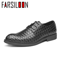 2018 Trend British Men's Casual Shoes Youth Lace Up Solid Brogue Men's Shoes Nightclub Barber Comfortable Men's Shoes BK005